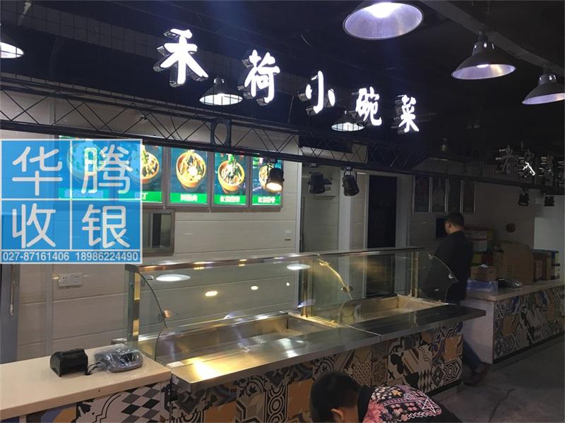 武汉售饭机,售饭机,员工刷卡机,餐厅消费机