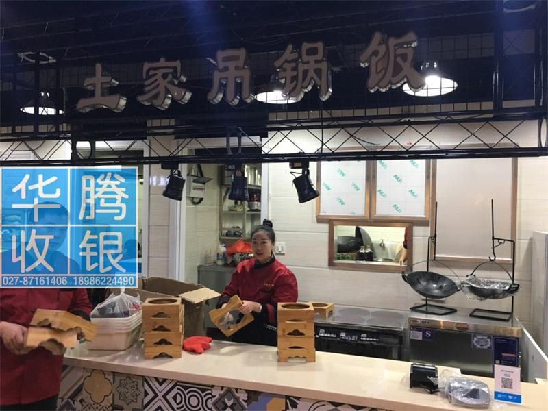 武汉售饭机,武汉消费机,武汉就餐机