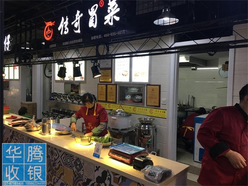武汉就餐机,医院售饭机,食堂售饭机