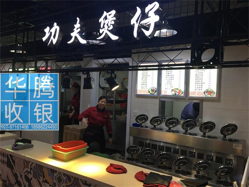 医院消费机,食堂售饭机,武汉就餐机