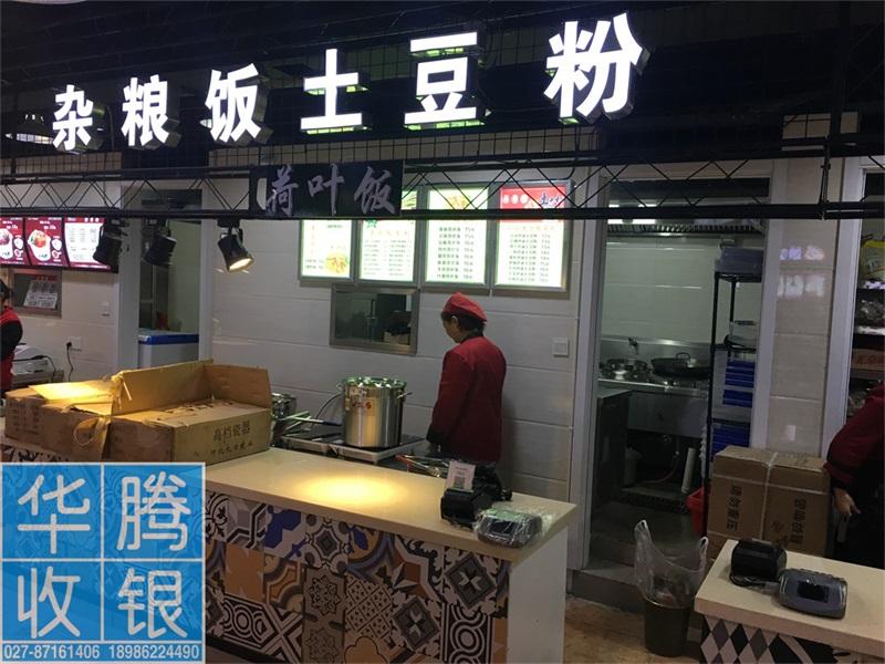 医院食堂售饭机,武汉医院刷卡机