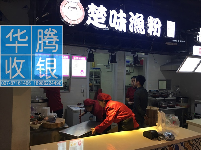 单位就餐机,员工就餐机,武汉就餐机