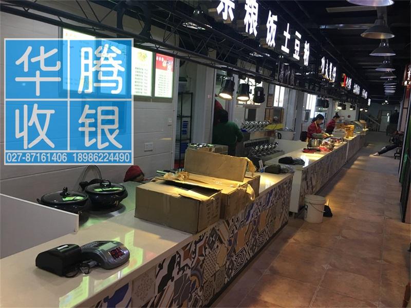 武汉售饭机,就餐机,医院食堂就餐机