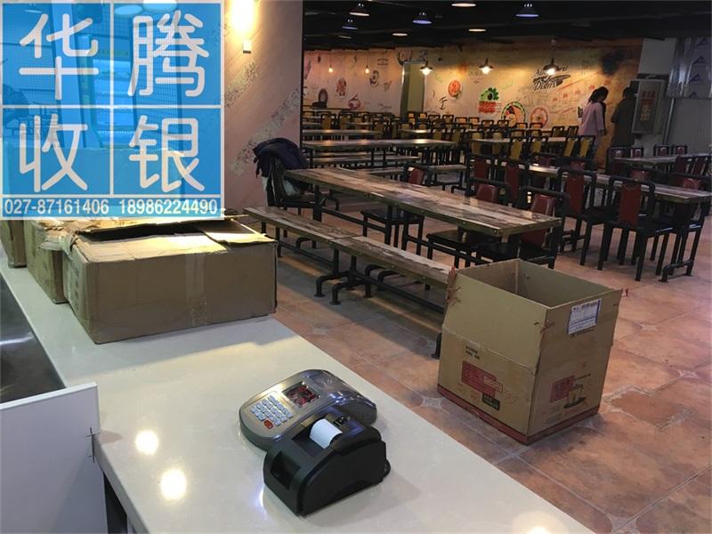 售饭机,武汉消费机,食堂售饭机