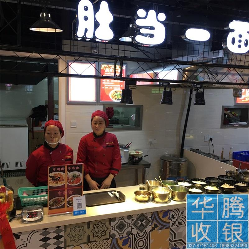 食堂刷卡机,武汉刷卡机,武汉售饭机