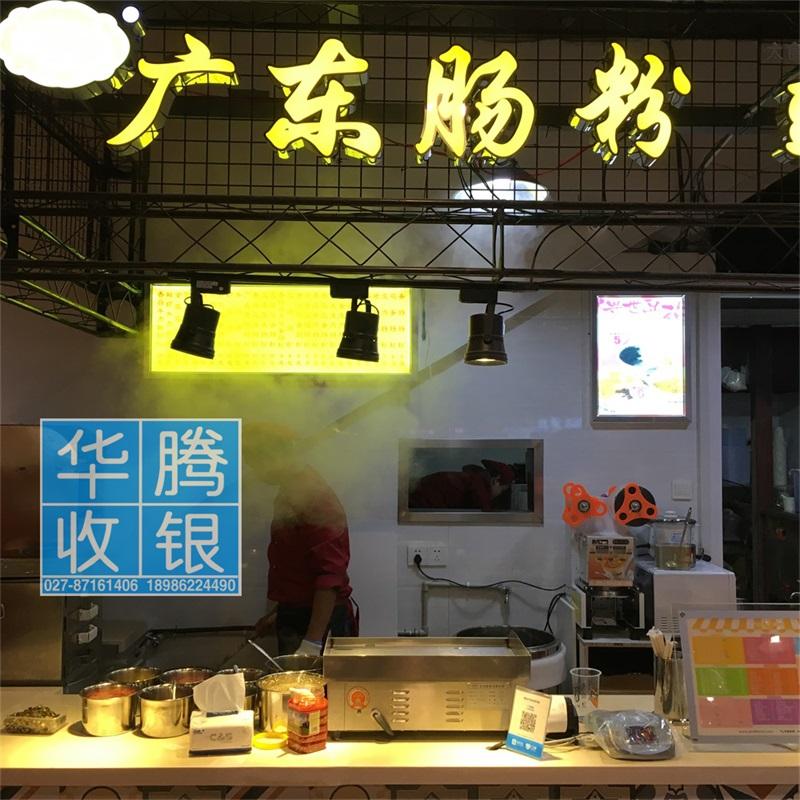 武汉售饭机,消费机,无线消费机