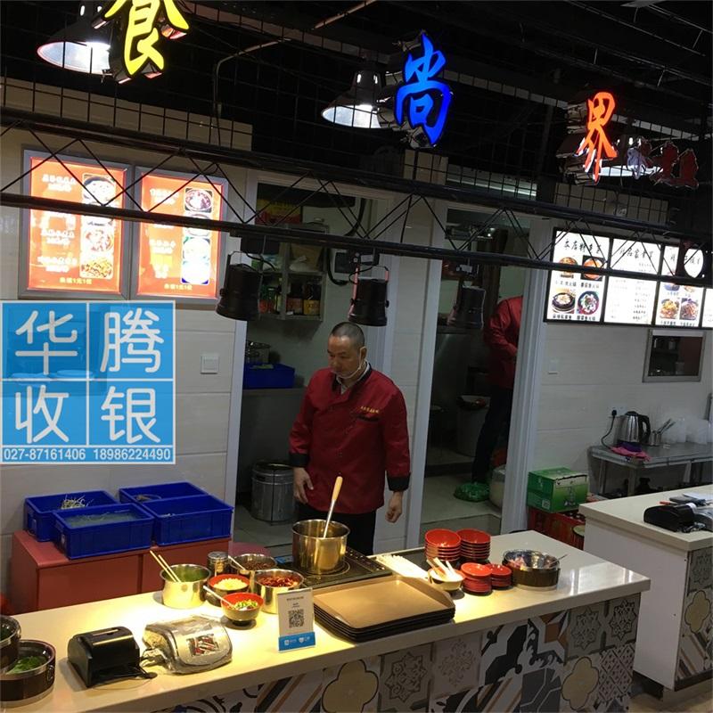 武汉售饭机,刷卡机,无线刷卡机