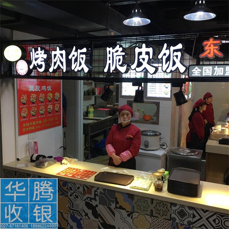 员工就餐机,食堂扣款机,售饭机