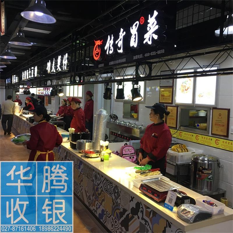食堂刷卡机,职工打卡机,武汉就餐机