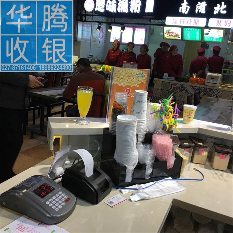 武汉售饭机,武汉收款机,食堂消费机