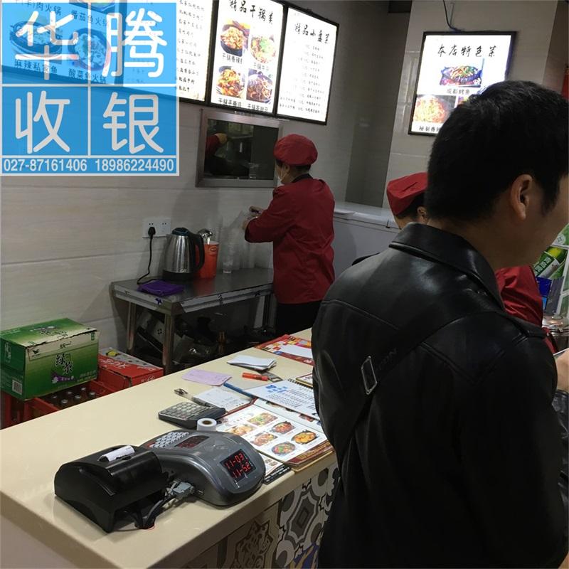 收银机(大食界美食城收银机)收款机,无线消费机,武汉刷卡机