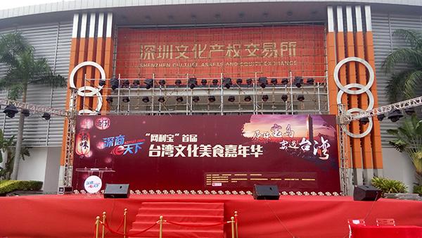 武汉就餐机,员工就餐机,食堂扣款机,售饭机,武汉收银机