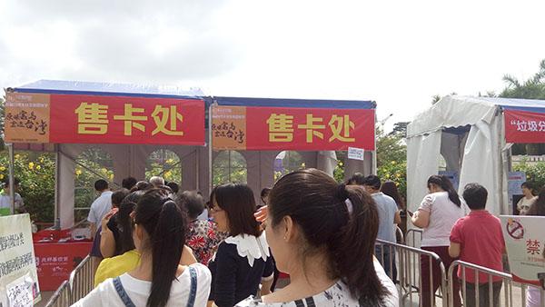 武汉售饭机,武汉收款机,食堂消费机,超市收款机