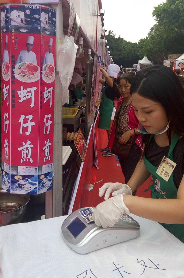 无线售饭机(台湾美食节收银机)武汉收款机,无线刷卡机,武汉收银机