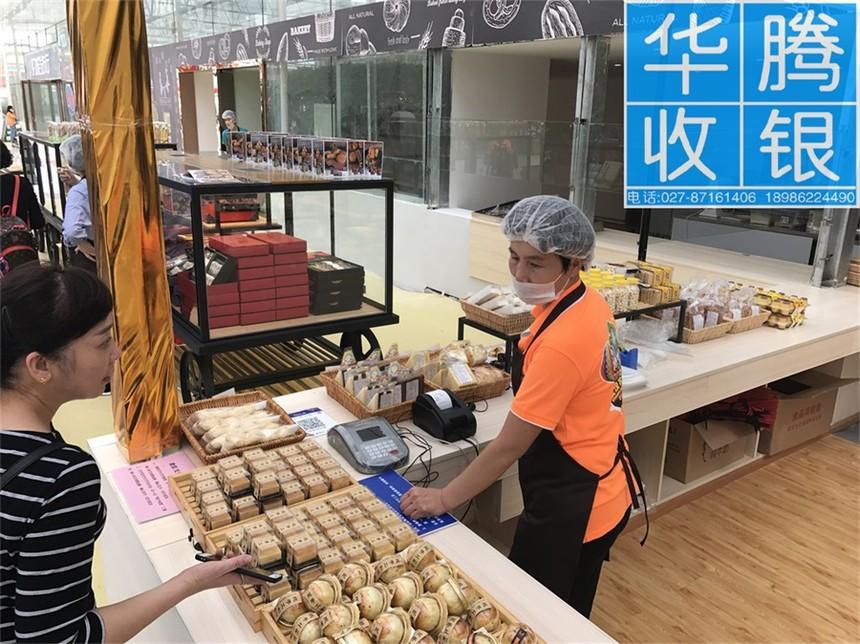 食堂售饭机,武汉售饭机,食堂消费机,无线售饭机