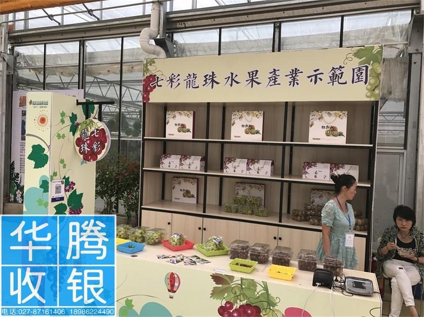 无线就餐机,武汉售饭机,餐厅就餐机