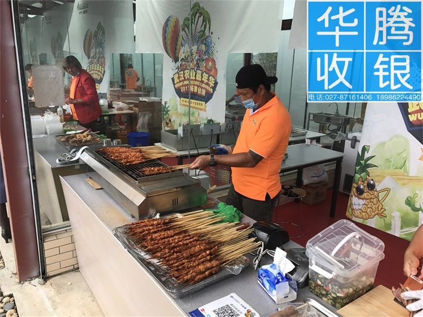 台湾美食节收银机,武汉收款机,无线售饭机