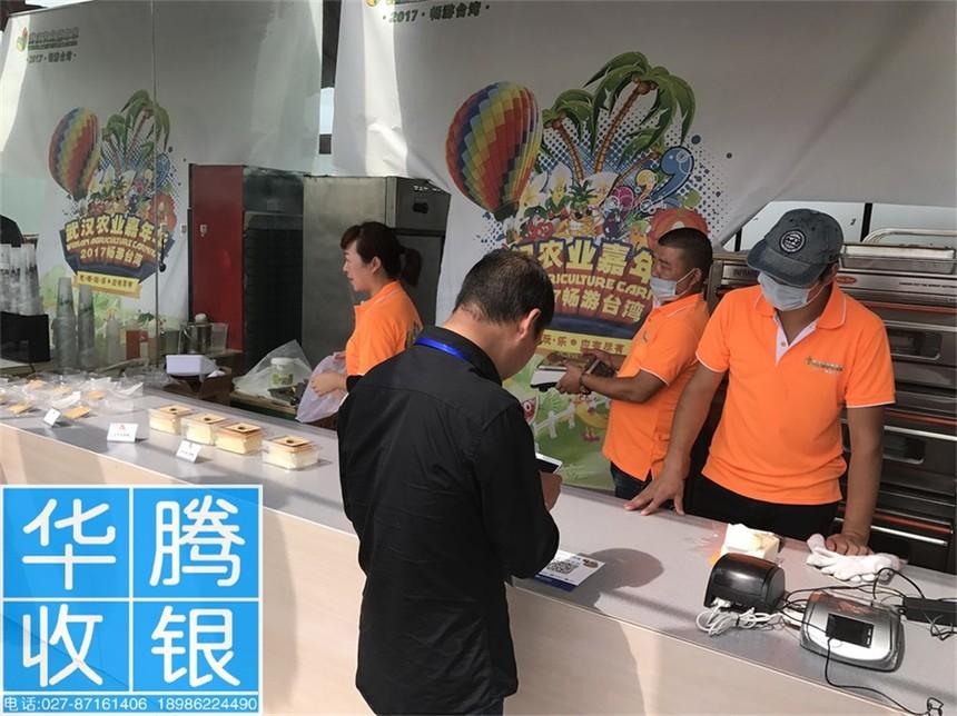 食堂刷卡机,职工打卡机,武汉就餐机,员工就餐机