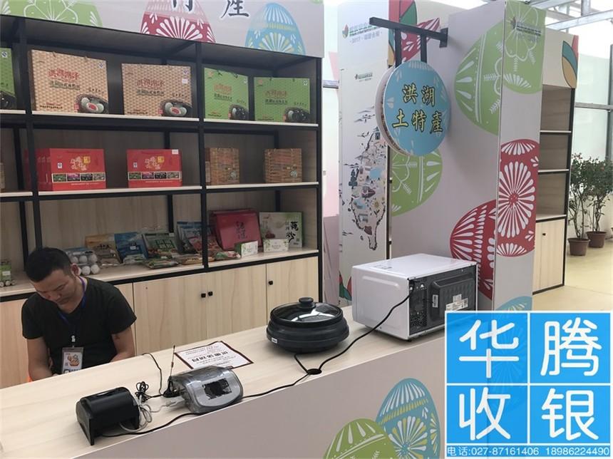 无线售饭机,食堂刷卡机,职工打卡机,武汉就餐机