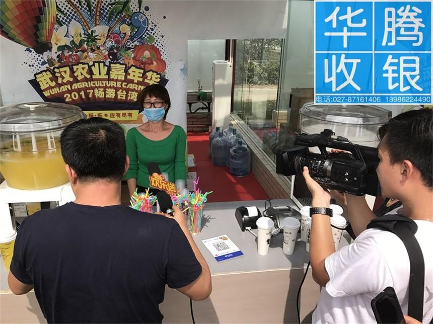 台湾美食节收款机,无线售饭机