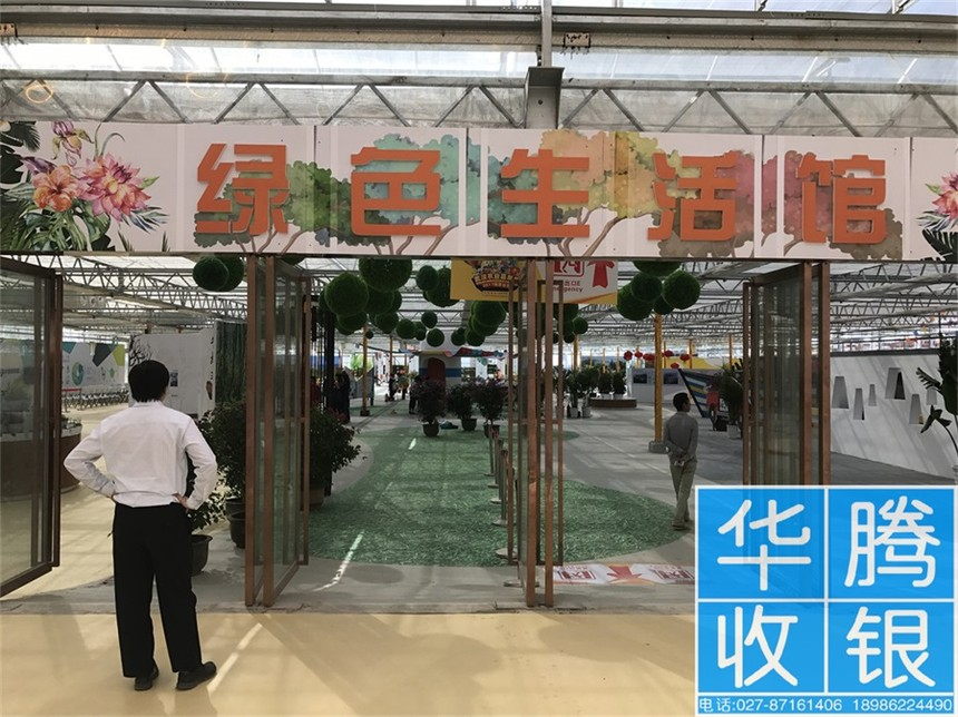 台湾美食节收款机,无线收银机
