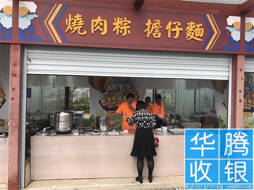 武漢刷卡機,食堂刷卡機,武漢售飯機