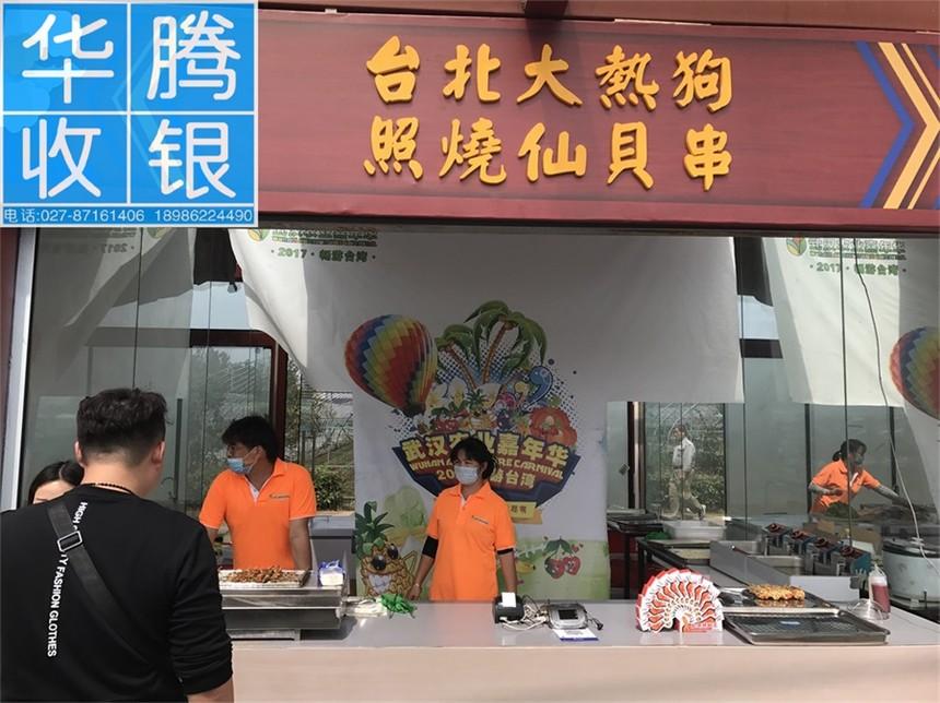 武漢售飯機,就餐機,醫院食堂就餐機