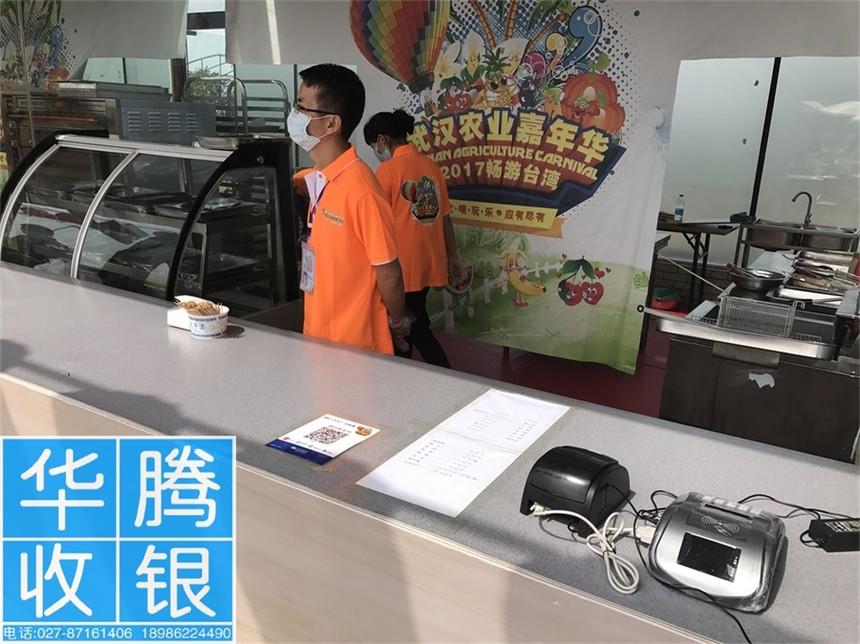 武漢消費機,就餐機,食堂就餐機