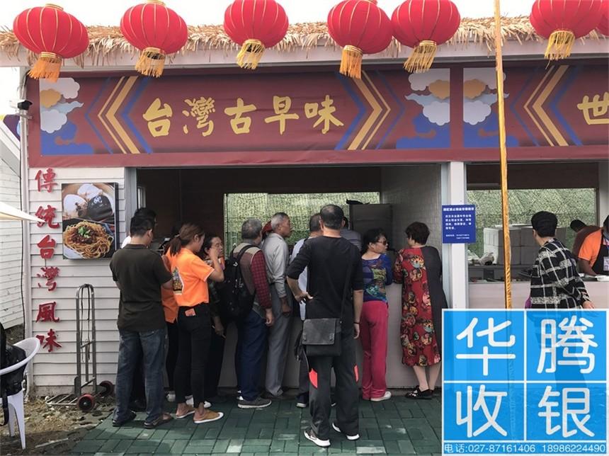 武汉消费机,美食广场收银机,档口刷卡机