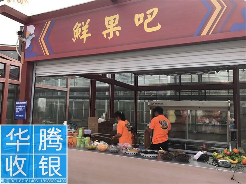 超市收款机,武汉消费机,无线售饭机