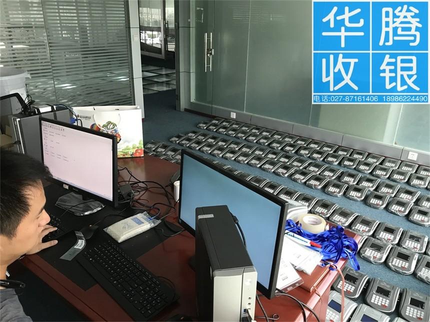 收银机(台湾美食节收银机)武汉收款机,无线售饭机