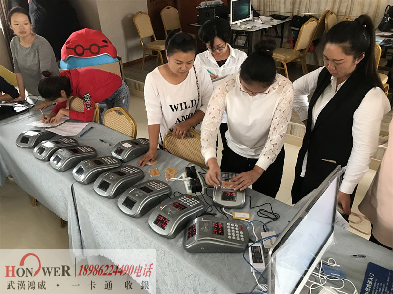 汉阳花博汇消费机,游乐园收银机,无线消费机,武汉售饭机