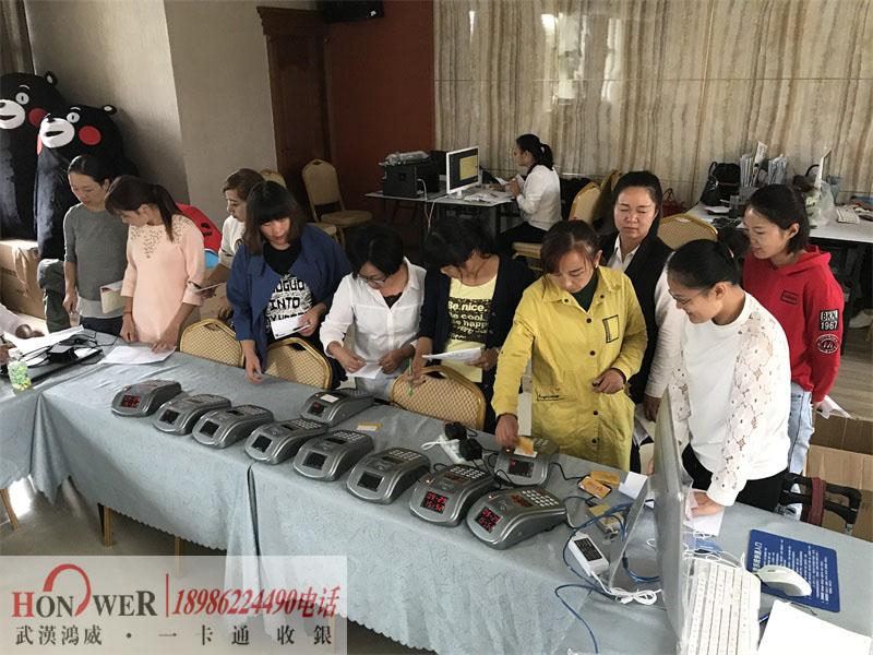 无线消费机,武汉售饭机,无线售饭机,无线消费机