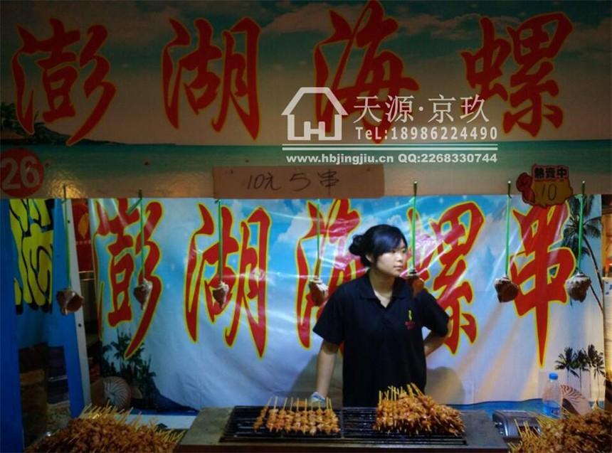 武汉售饭机,刷卡机,无线刷卡机,食堂刷卡机,武汉刷卡机,武汉售饭机