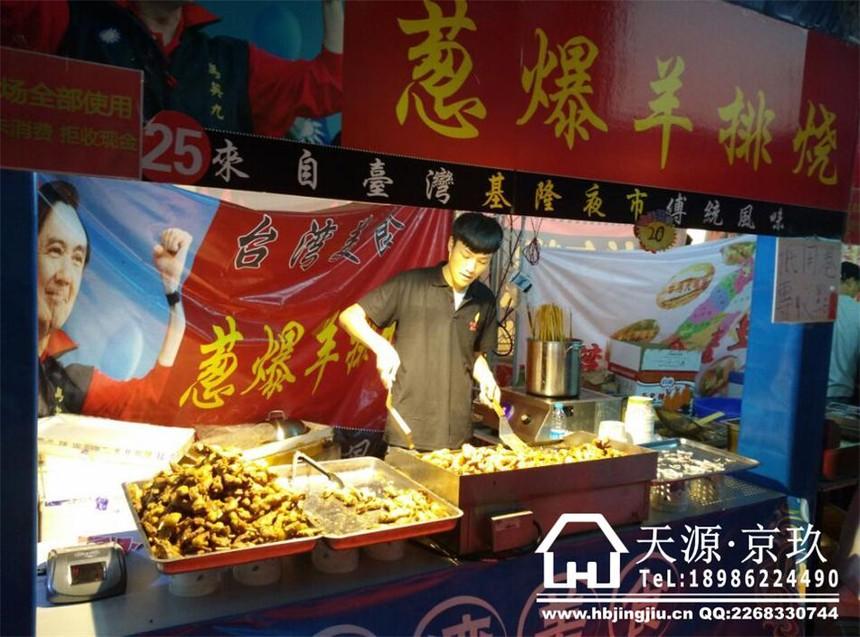 武汉消费机,就餐机,食堂就餐机,无线就餐机,武汉售饭机,餐厅就餐机