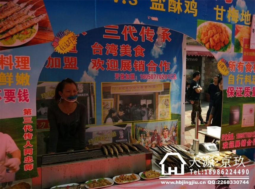 无线消费机,武汉售饭机,无线售饭机