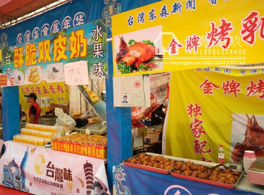 美食城刷卡机,武汉收款机,美食广场消费机,武汉售饭机