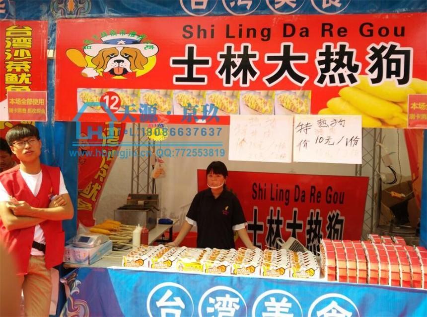武汉收款机,美食广场刷卡机,美食城收银机