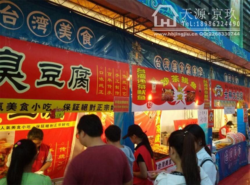 单位食堂消费机,员工食堂就餐机,武汉售饭机,刷卡机