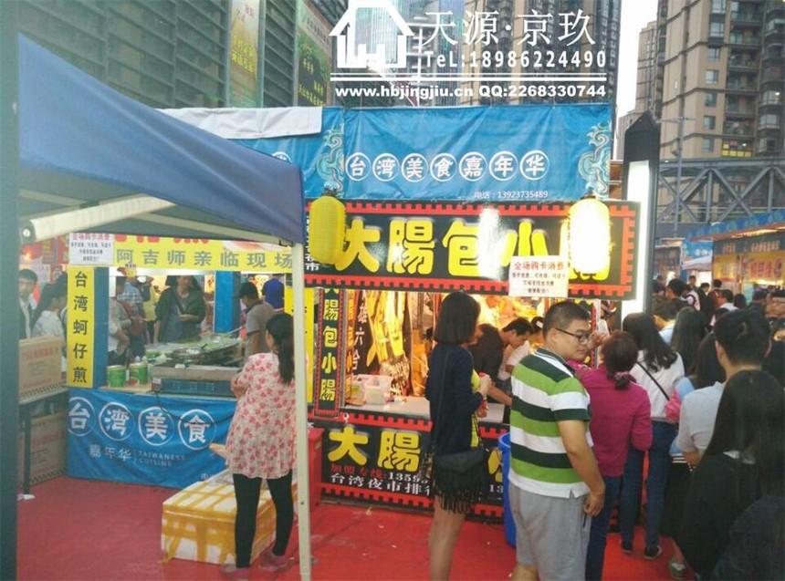 食堂刷卡机,武汉刷卡机,无线售饭机,食堂消费机