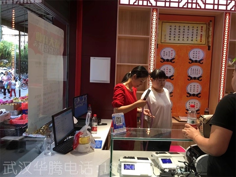 武汉蔡林记售饭机