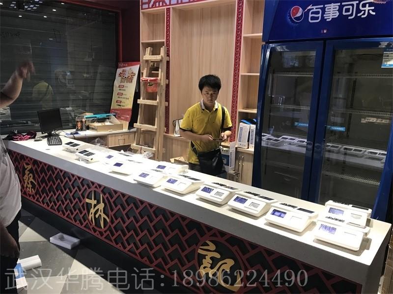 武汉二维码售饭机