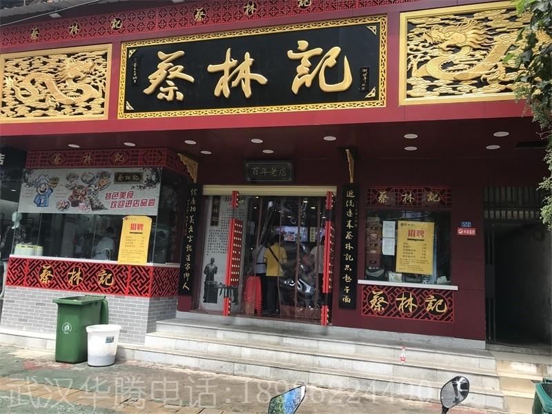 武汉二维码消费机
