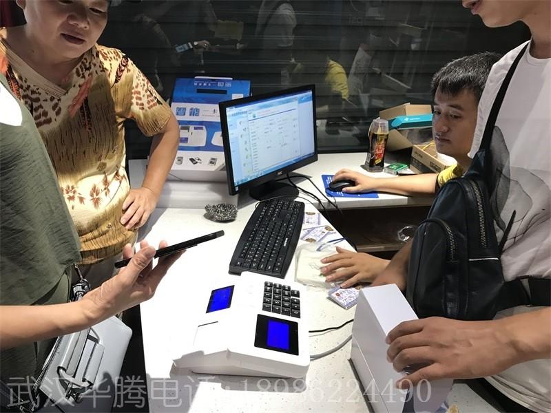 武汉二维码收银机