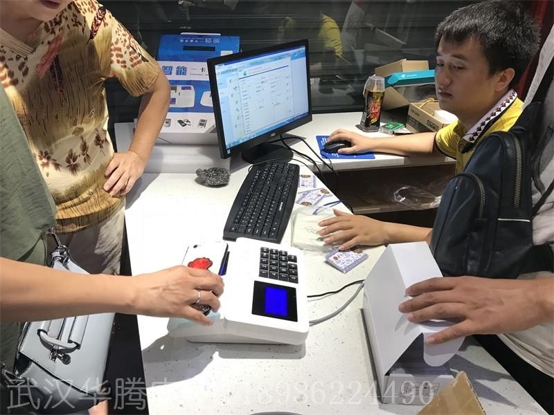 武汉二维码收款机