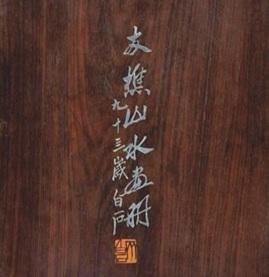 002江友樵.jpg