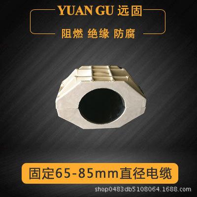 重庆三芯电缆夹具/YGH电缆夹具厂家示例图2