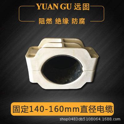 重庆三芯电缆夹具/YGH电缆夹具厂家示例图6