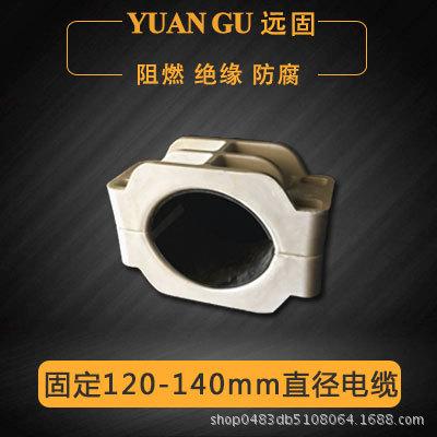 重庆三芯电缆夹具/YGH电缆夹具厂家示例图5