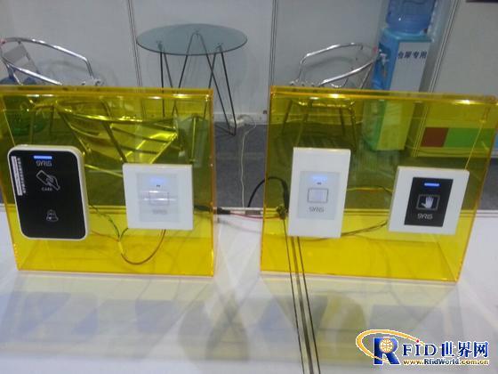 璽瑞成功參加深圳物聯網展會 產品大受熱捧